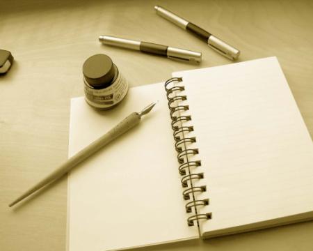Diario para ti.